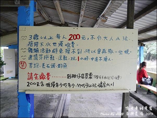 廣興農場-40.jpg