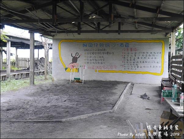 廣興農場-51.jpg