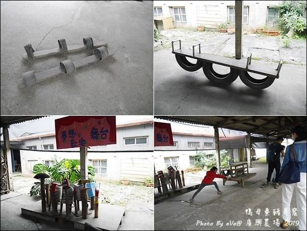 廣興農場-55.jpg