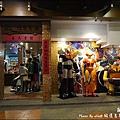 駿懷舊餐廳-05.jpg