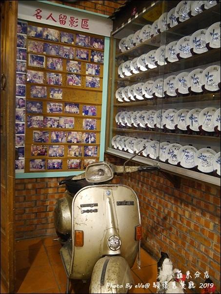 駿懷舊餐廳-06.jpg