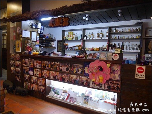 駿懷舊餐廳-09.jpg