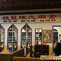 駿懷舊餐廳-17.jpg