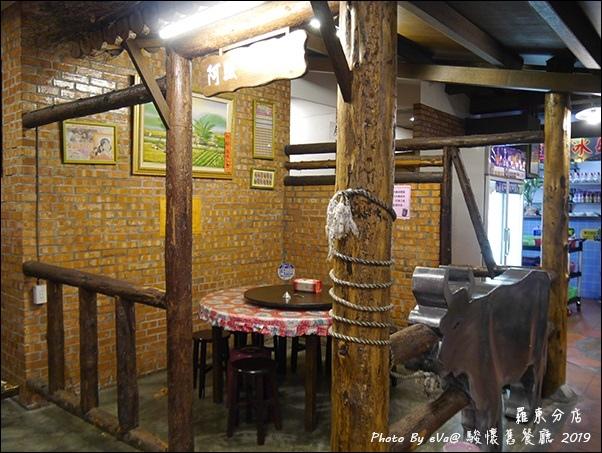 駿懷舊餐廳-19.jpg