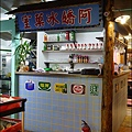 駿懷舊餐廳-23.jpg