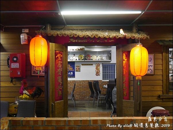 駿懷舊餐廳-24.jpg