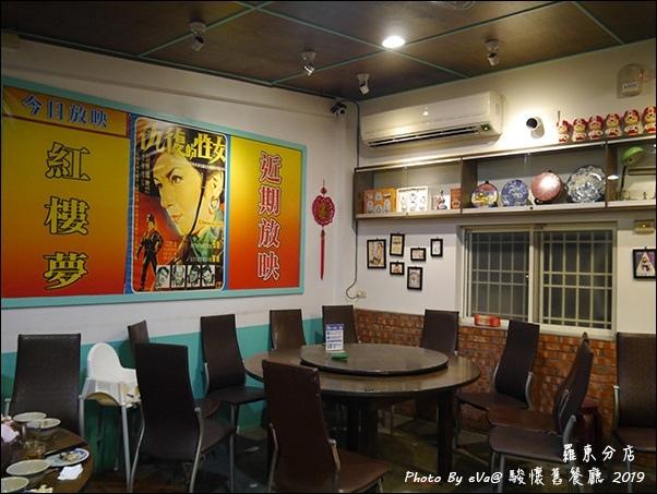 駿懷舊餐廳-25.jpg