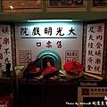駿懷舊餐廳-40.jpg