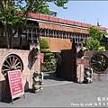 福哥石窯雞-04.jpg