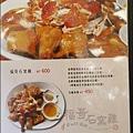 福哥石窯雞-08.jpg