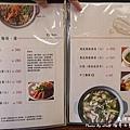 福哥石窯雞-13.jpg