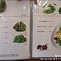 福哥石窯雞-12.jpg