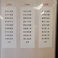 福哥石窯雞-14.jpg