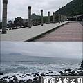 北關海潮公園-01.jpg