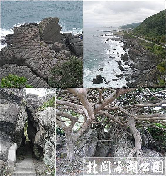 北關海潮公園-02.jpg