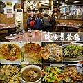 駿懷舊餐廳-02.jpg