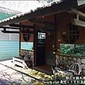羅望子-12.jpg