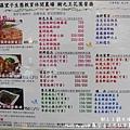 羅望子-50.jpg
