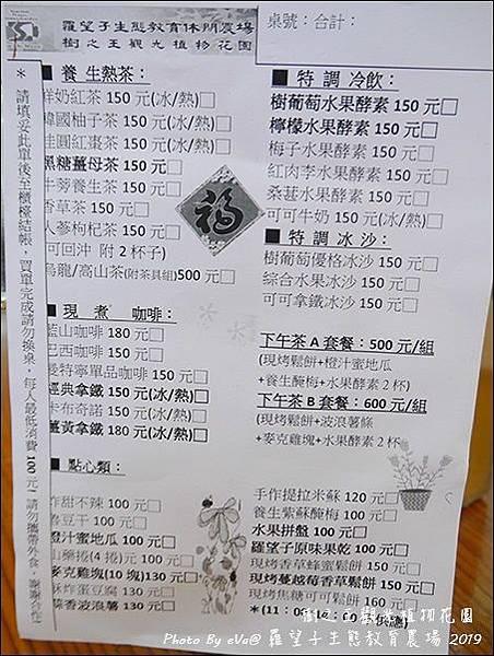 羅望子-53.jpg