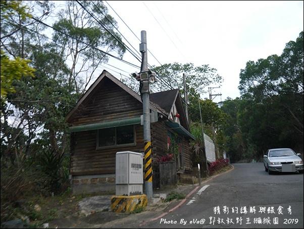 郭叔叔野生獼猴園-02.jpg