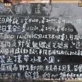 郭叔叔野生獼猴園-13.jpg