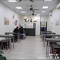 饗之道-04.jpg