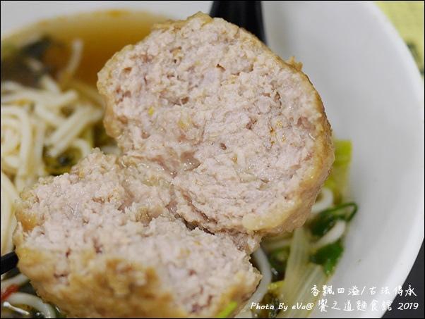 饗之道-15.jpg