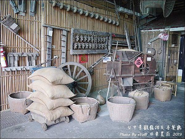 田寮農莊-05.jpg