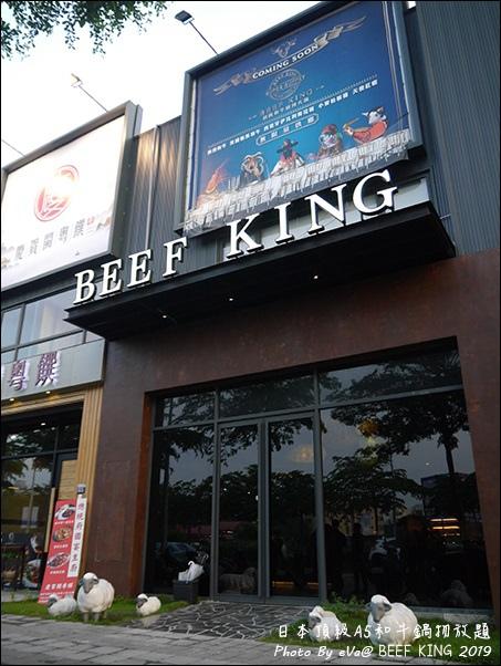 beef king-02.jpg