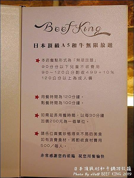 beef king-22.jpg