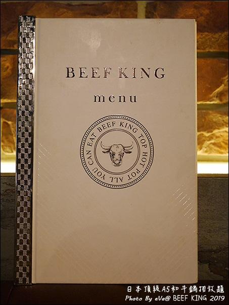 beef king-21.jpg
