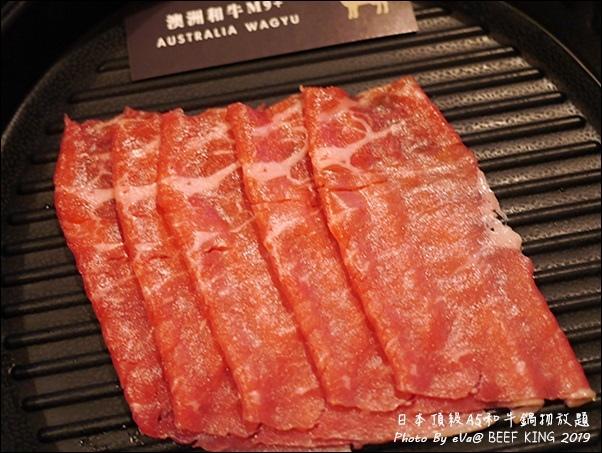beef king-35.jpg