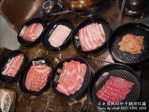 beef king-34.jpg