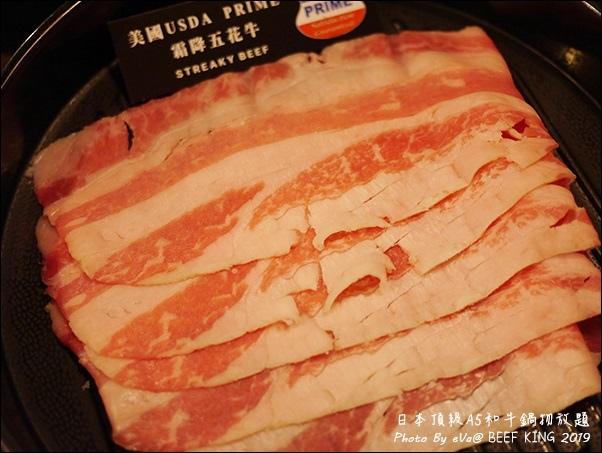 beef king-37.jpg