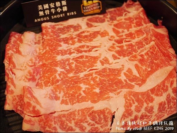 beef king-36.jpg