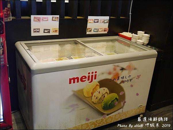 呷蝦米-10.jpg