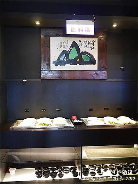呷蝦米-14.jpg