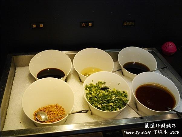 呷蝦米-15.jpg