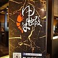 呷蝦米-18.jpg