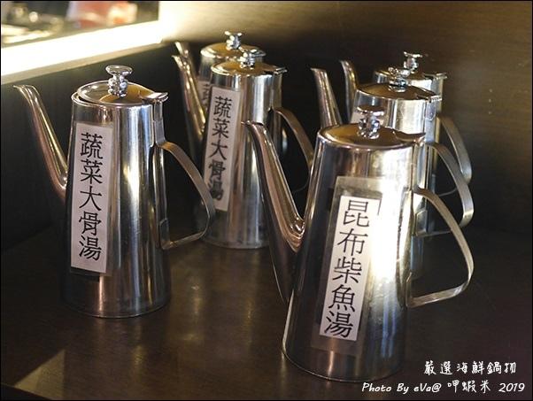 呷蝦米-17.jpg