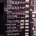 呷蝦米-19.jpg