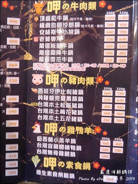 呷蝦米-20.jpg