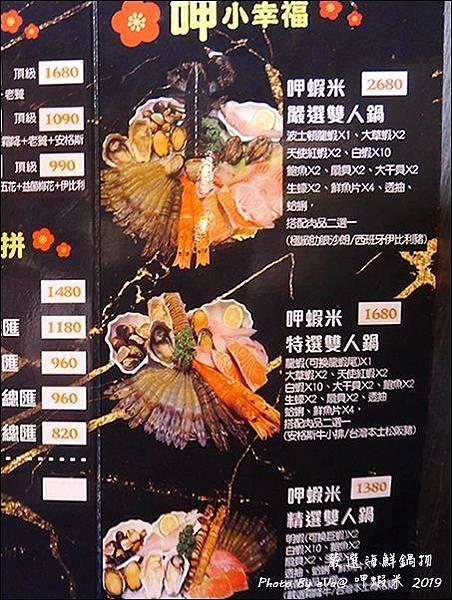 呷蝦米-22.jpg