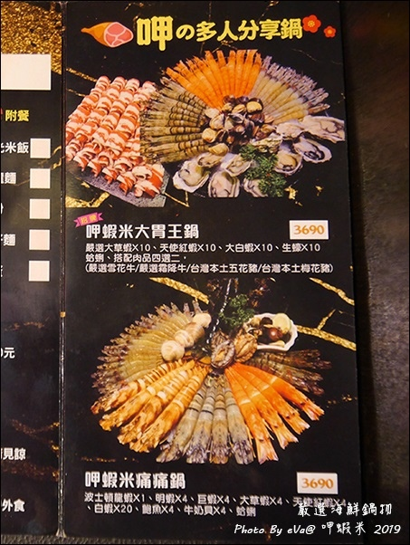呷蝦米-23.jpg