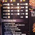 呷蝦米-25.jpg
