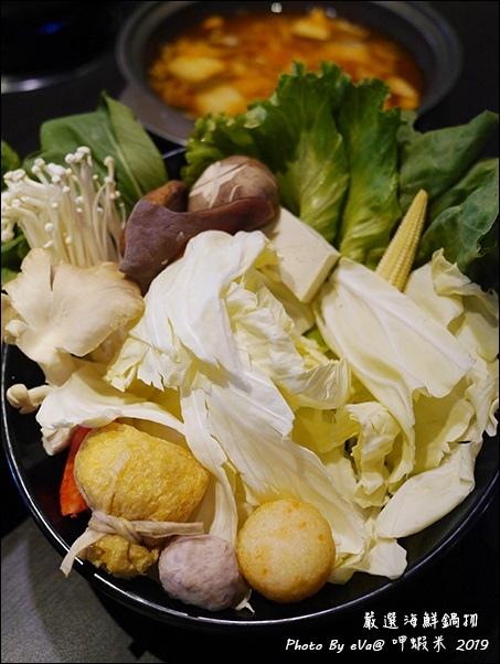 呷蝦米-27.jpg
