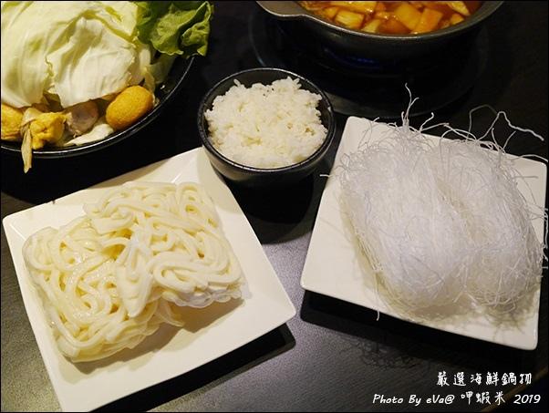 呷蝦米-30.jpg
