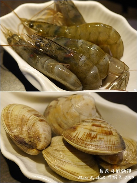 呷蝦米-32.jpg
