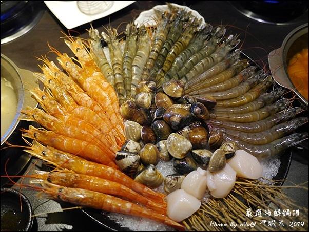 呷蝦米-39.jpg