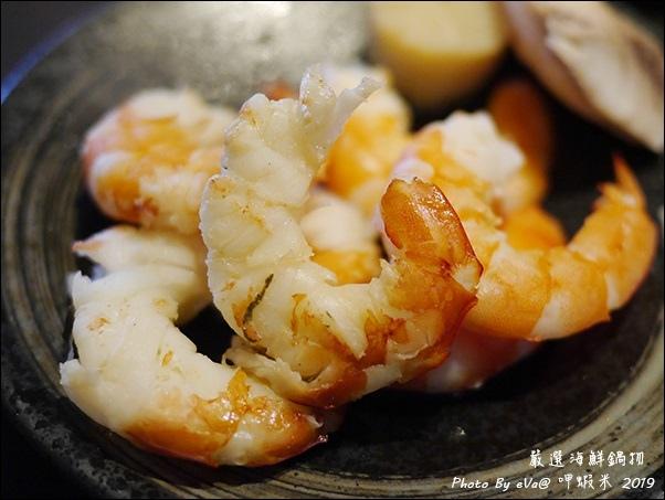 呷蝦米-47.jpg